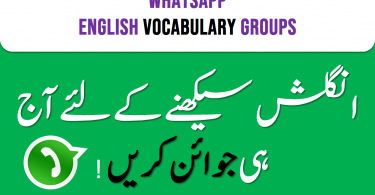 Whatsapp English Vocabulary groups