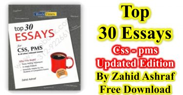 TOP 30 ESSAYS For CSS/PMS Updated Edition By Zahid Ashraf free download