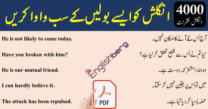 Best English speaking course English fluency course free download
