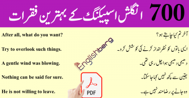 Best spoken english sentences Frequently used English sentences in daily life